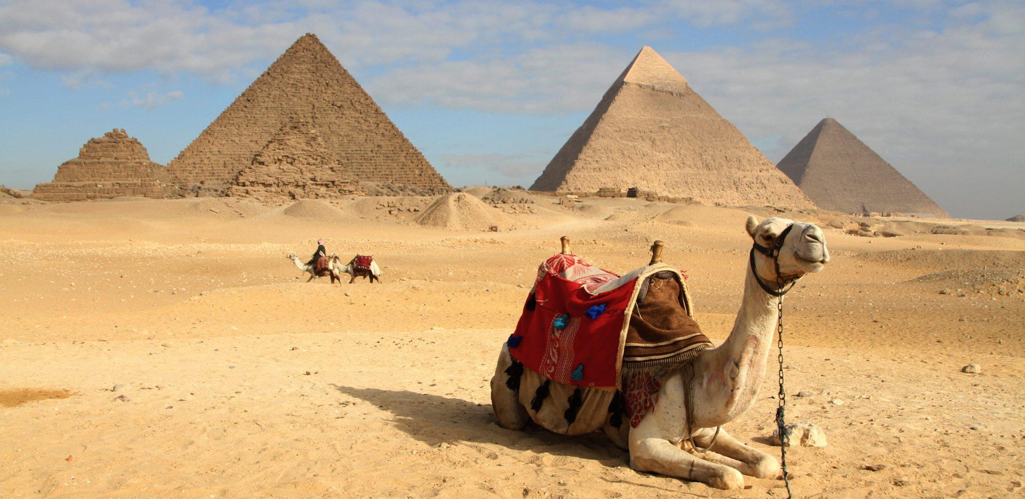 All Inclusive почивка в Египет