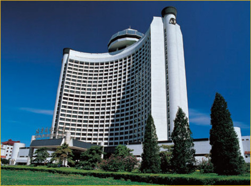 Почивка в Китай - хотел Beijing International - Пекин 5•