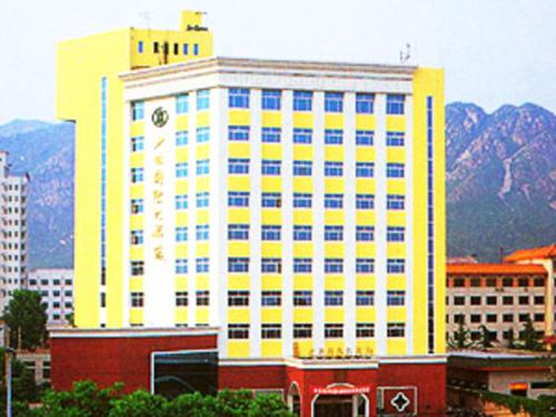 Почивка в Китай - хотел Shaolin International - Денфен 4•