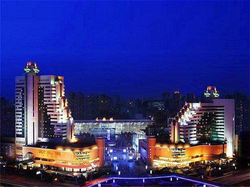 Почивка в Китай - хотел Shanghai Holiday Inn Down Town - Шанхай 4•