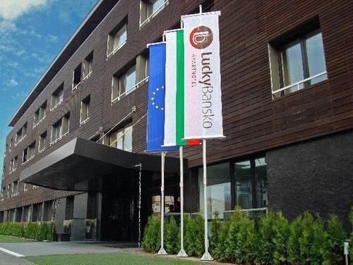 Почивка в Банско, България - Апартхотел Лъки Банско 5•