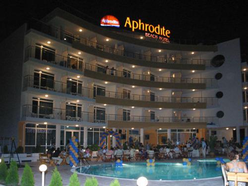 Почивка в Несебър, България - хотел Хотелски комплекс Афродита 4•
