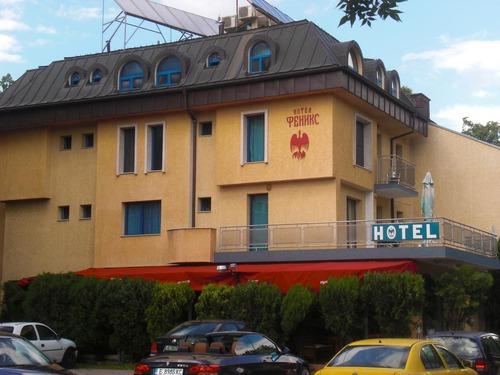 Почивка в Благоевград, България - Феникс хотел 3•