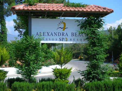 Почивка на остров Тасос, Гърция - хотел Alexandra Beach Thassos 4•