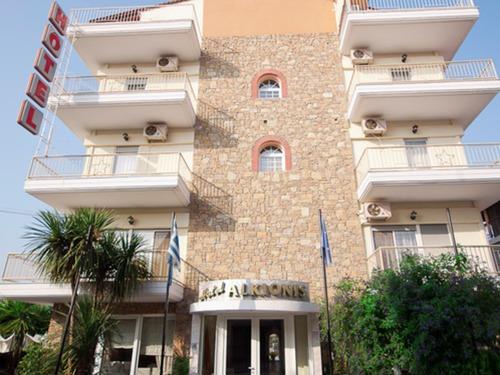 Почивка на Касандра, Гърция - хотел Alkyonis Hotel 2•