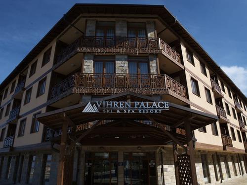 Почивка в Банско, България - хотел Вихрен Палас Допълнителна сграда 4•