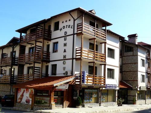 Почивка в Банско, България - хотел Думанов Хотел 3•