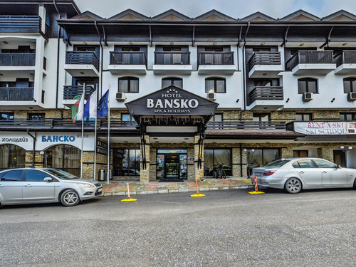 Почивка в Банско, България - хотел Хотел