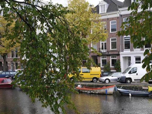 Екскурзия Амстердам - 5 дни