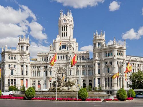 Екскурзия Мадрид - 4 дни