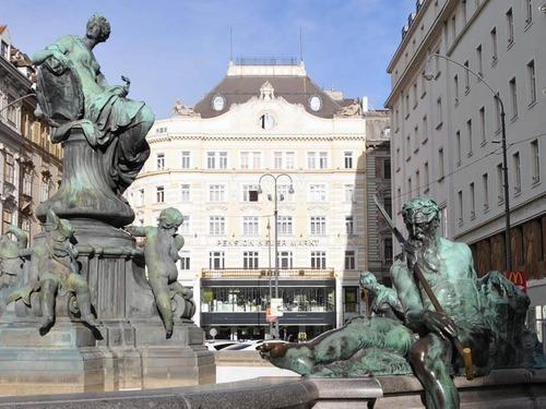 Екскурзия Виена - на полупансион - 6 дни