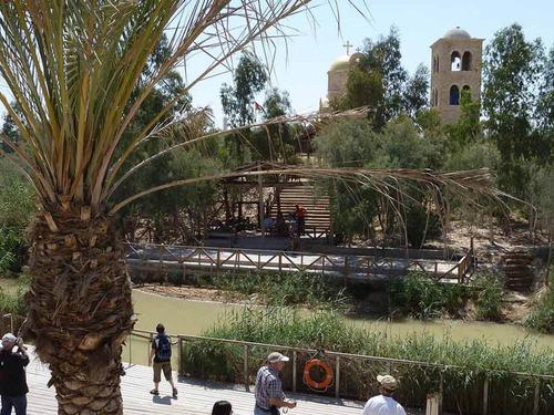 Екскурзия Израел - по светите места - 4 дни - 4 дни