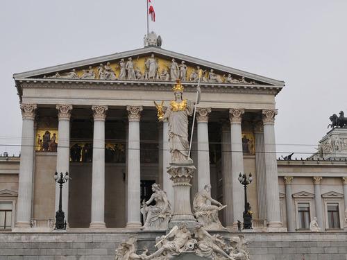 Екскурзия Виена - четиридневна - 4 дни